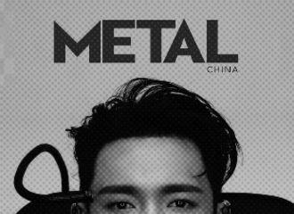 [新闻]210611 《METAL中文版》创刊号首刊张艺兴封面大片公开