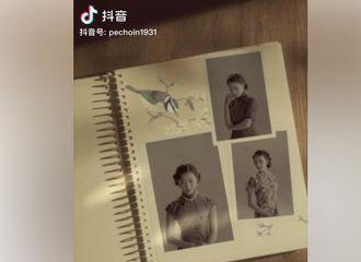 [新闻]210612 王一博讲述百雀羚90年的精彩瞬间 每一个向上时刻都要一起同行
