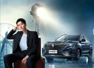 [新闻]210612 龚俊 x 全新荣威RX5宣传照来袭 帅哥与豪车我全都要!
