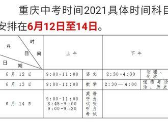 [新闻]210612 粉丝拉横幅祝刘耀文中考顺利 西南最帅初中生再见就是高中生啦!