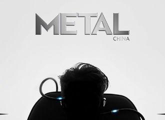 [新闻]210612 《Metal中文版》创刊号首刊张艺兴封面将于6月14日开启限时预售