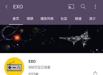 [分享]210512 EXO官方YouTube频道订阅人数突破800万