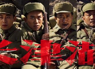 [新闻]210613 电影《长津湖》发布超长特辑,心怀敬畏,和易烊千玺一起向先辈致敬