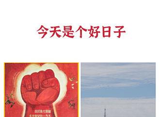 [新闻]210617 李易峰转发微博祝贺神舟十二号发射成功:今天真是个好日子!