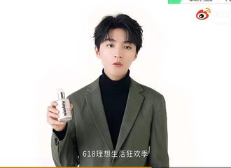 [新闻]210617 王俊凯x法国希思黎全新代言宣传片 邀你一同感受全能乳液的5大核心植萃力