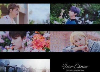 [新闻]210617 SEVENTEEN公开第《Ready to love》第二个MV预告视频