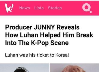 [新闻]210617 鹿晗挖掘新人助其成为Kpop知名制作人 还有什么惊喜是我们不知道的!