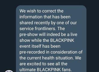 [分享]210618 Globe Telecom回应,BLACKPINK出席相关活动因疫情采预先录制形式