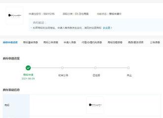 [新闻]210618 蔡徐坤工作室注册情人商标 属于原创音乐人的版权意识!