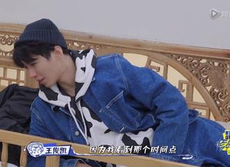 [新闻]210618 王俊凯《恰好是少年》花絮更新 穿上帅气的机车服依旧是五子棋King