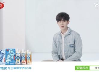 [新闻]210618 任嘉伦是有些广告宣传视频存货在手上的 维他奶和购物车都为618准备好了!