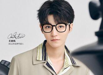 [分享]210619 王俊凯 x 暴龙眼镜新图释出,今天是斯斯文文书卷凯