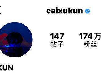 [新闻]210619 小蓝人2.0上线!蔡徐坤INS更换新头像氛围感拉满