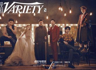 [分享]210619 去年今日|清冷贵公子蔡徐坤登《视相Variety》封面
