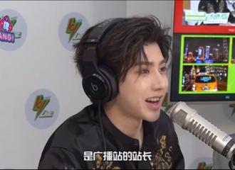 [分享]210619 蔡徐坤《大牌DUANG!》专访回顾 透露学生时代曾是广播站站长