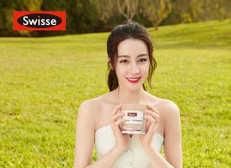 [新闻]210624 迪丽热巴品牌新图公开 是城堡在逃公主没错了