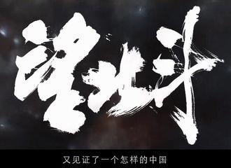 [新闻]210628 朱一龙上线转发新华社微博 庆祝中国共产党成立100周年!