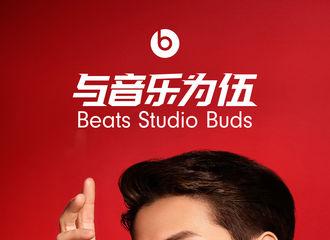 [分享]210702 官宣!王嘉尔被选为Beats全球品牌代言人