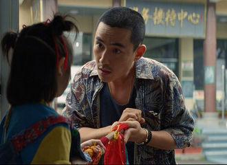 [新闻]210708 朱一龙《人生大事》发布影院版预告 莫三鼻圆寸花衬衫痞气造型首曝光