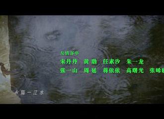 [新闻]210713 《北辙南辕》片尾公开全体演员名单 朱一龙友情客串吕正儿子吕某某