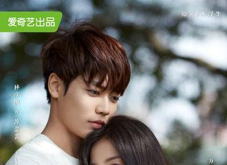 [新闻]210716 《原来我很爱你》依偎版海报释出 两人平静幸福的表情将甜蜜氛围拉满!