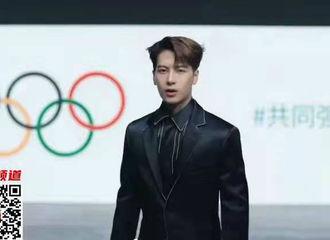 [分享]210717 听王嘉尔讲述奥林匹克百年故事传递,共同为奥林匹克喝彩!