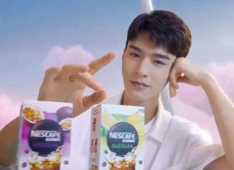 [新闻]210719 龚俊发布雀巢咖啡广告 要和他来一杯专属的夏日心动特调吗?