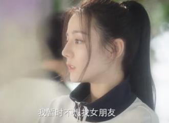 """[新闻]210720 《你是我的荣耀》剧情版预告公开 7月26日热巴携""""晶""""彩来袭!"""
