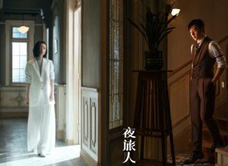 [新闻]210720 邓伦新剧《夜旅人》正式官宣!将饰演民国律师盛清让