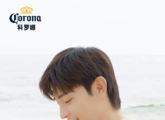 [新闻]210721 邓伦科罗娜拍摄花絮公开 行走在金色沙滩的海边少年