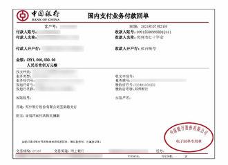 [新闻]210721 李现捐款100万元驰援河南 风雨同舟,携手共渡难关!