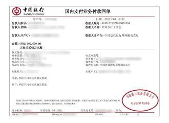 [新闻]210722 华晨宇捐款200万元驰援河南 愿每一个人都平平安安!
