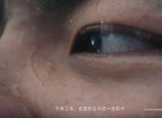 [新闻]210724 蒙牛乳业发布微视频《致要强的你》 龚俊用声音演绎要强精神,为奥运健儿助力!