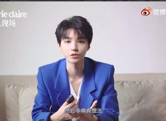 [新闻]210725 王俊凯x嘉人采访完整版上线 是蓝色西装的新鲜凯凯