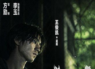 """[分享]210725 李玉导演夸奖王俊凯 """"极端""""努力获极端认可"""