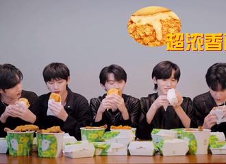 [新闻]210725 德克士发布时代少年团广告拍摄花絮 还在长身体的小朋友们吃得很香
