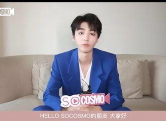 [分享]210725 王俊凯《时尚COSMO》采访视频分享 听到粉丝催发自拍竟是这样的反应?