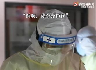 [新闻]210725 《中国医生》分享易烊千玺新鲜花絮片段 年轻医生杨小羊真的好棒