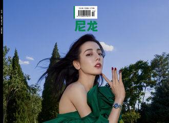 [消息]迪丽热巴《尼龙》封面公开 展现着如夏日骄阳般生动明媚的美!