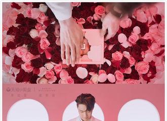 [分享]210726 代言人张艺兴最新广告宣传片公开,为爱聚力心动每一刻