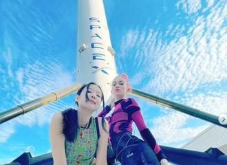 [新闻]210726 BLACKPINK JENNIE和好友Grimes的火箭之旅