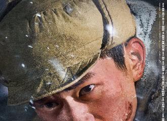 [新闻]210726 易烊千玺电影《长津湖》定档8.12 向抗美援朝保家卫国的中国人民志愿军致敬!
