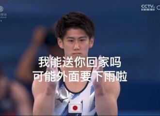 [新闻]210729 薛之谦再次为国夺笋 改编新版《绅士》送给日本体操选手