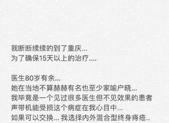 [分享]210730 那年今日|薛老师发博分享喉咙治疗经历 文笔轻松却依然令人心疼