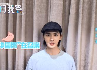 [新闻]210731 新华网东京奥运会明星观赛团朱正廷上线 向运动员们提出自己最关注的问题
