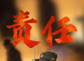 [新闻]210801 中国人民解放军建军94周年 张云雷转发微博为人民军队点赞!