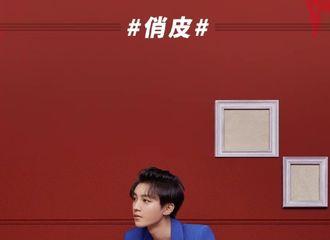 [新闻]210802 王俊凯 x CL七夕限定系列大片上新 又有新鲜的西装凯出现!
