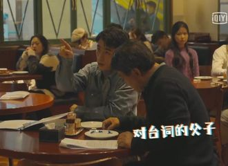 [新闻]210803 《北辙南辕》发布朱一龙幕后花絮 演员生涯杀青最快的一次拍摄