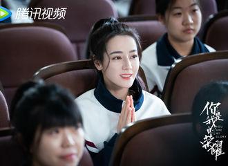 [新闻]210803 校服造型清纯动人 迪丽热巴《你是我的荣耀》剧照公开