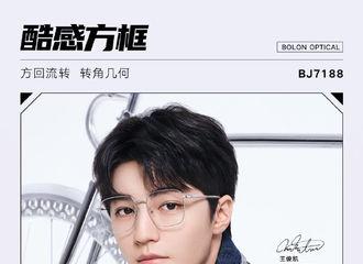 [新闻]210803 王俊凯x暴龙眼镜全新海报 酷感方框,精致有型